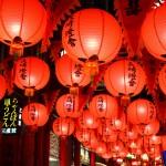 2016 長崎ランタンフェスティバルで買うべきお土産とは?地元民おすすめのものを5つご紹介します。