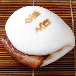 wagamachi-tokusan_4220100084_1