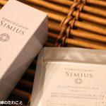 【口コミ】シミの美白に即効性を感じた化粧品はコレ!Simius(シミウス)のピーリングジェルとシミパッチのダブル使いが効果的。