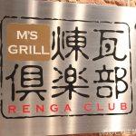 【食べ放題】福岡タワーのレストラン「煉瓦倶楽部」のランチビュッフェに行ってみた感想。