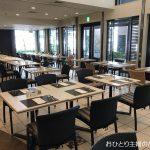 ANAクラウンプラザホテル福岡「クラウンカフェ」のランチビュッフェ口コミレポート。