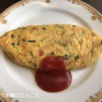 ハウステンボスホテルオークラ「カメリア」の朝食バイキングレポート。美しい手作りオムレツも食べ放題。
