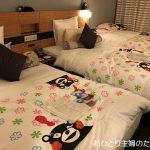 【熊本】ANAクラウンプラザホテル「くまモンデザインルーム」に宿泊。子供大喜びの部屋の様子を大公開。